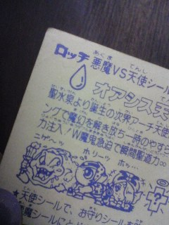 image/okumuraaiko-2007-04-27T18:46:22-1.jpg
