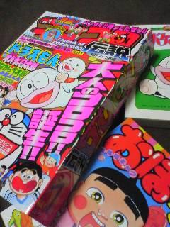 image/okumuraaiko-2007-05-29T13:31:08-1.jpg